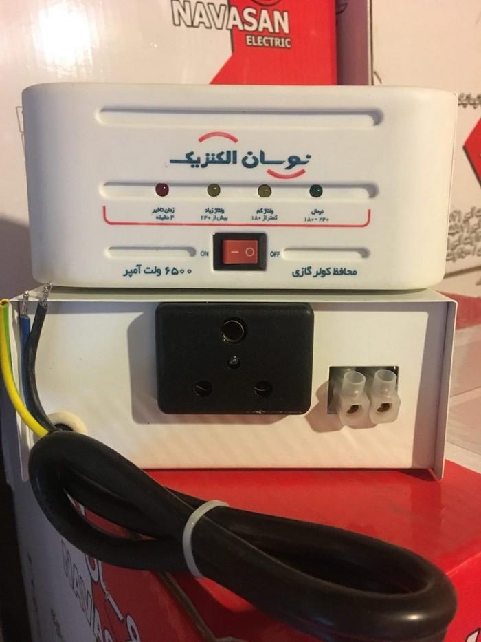 تاثیر نوسان برق بر کولر گازی